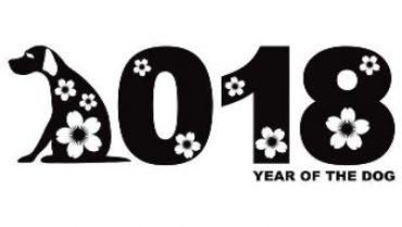 wishing everyone a very happy 2018